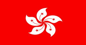 香港300x158