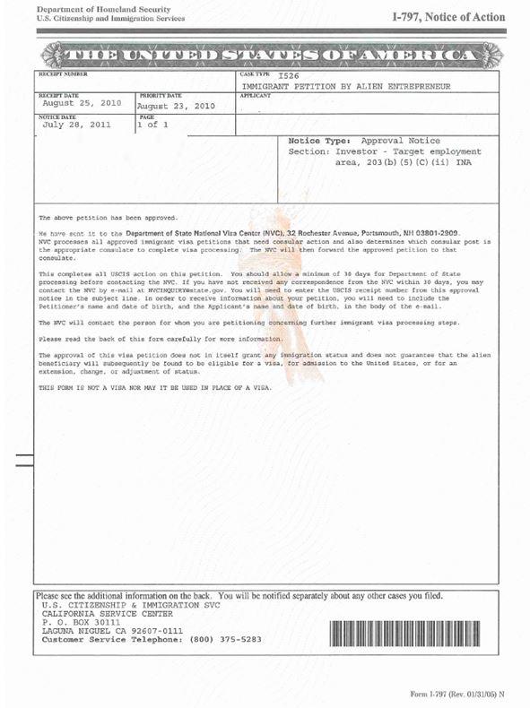MTI I-526 Approval